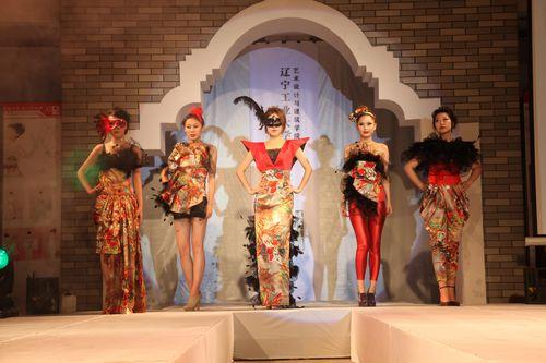 艺建学院举办2011届服装设计与工程专业毕业设计展演