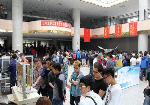 我校举办第十一届大学生机械创新设计竞赛图片