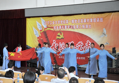 女声小合唱《红梅赞》-校党校第一期党员发展对象培训班结业典礼暨