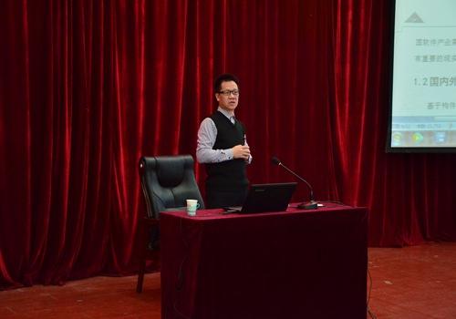 我校管理学院邀请长江学者和国家杰青唐加福教授来校讲学